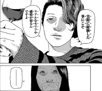善悪 の 屑 syamu